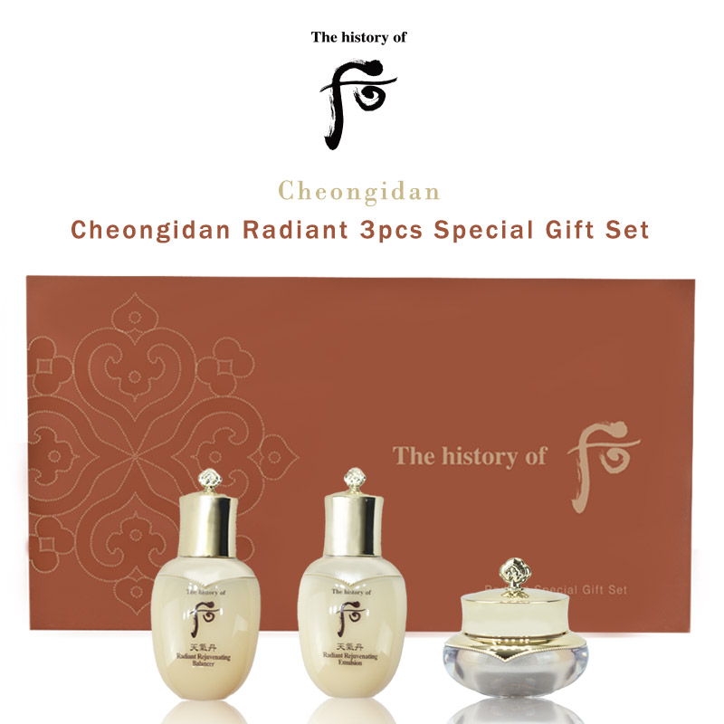 The History Of Whoo Cheongidan Radiant Special Gift 3Items