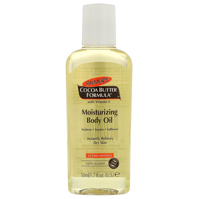 Palmer's Skin Therapy oil  50ml.