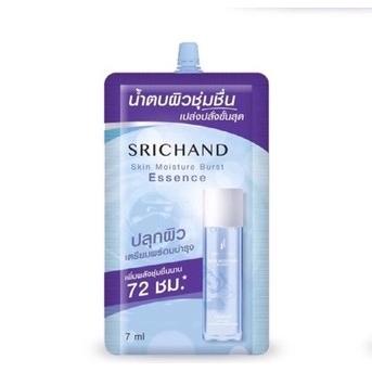 SRICHAND Skin Moisture Burst Essence 7ml. (แบบซอง)