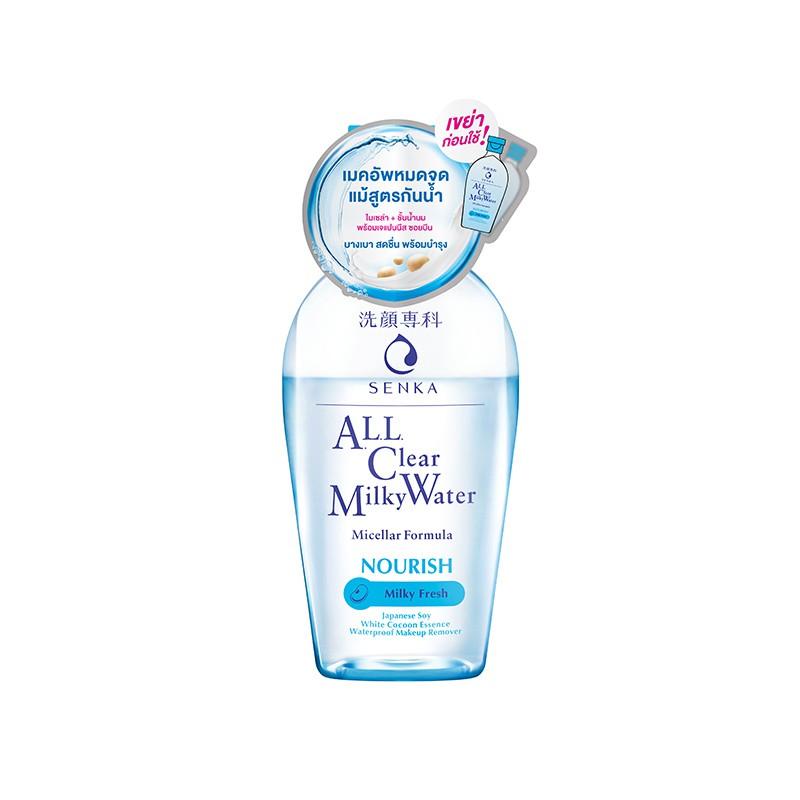 SENKA ALL CLEAR MILKY WATER 230ml.