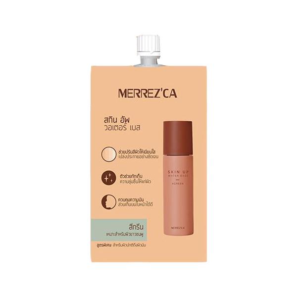 Merrezca Skin Up Water Base แบบซอง 5ml.