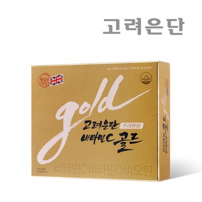 Eundan Vitamin Gold Plus