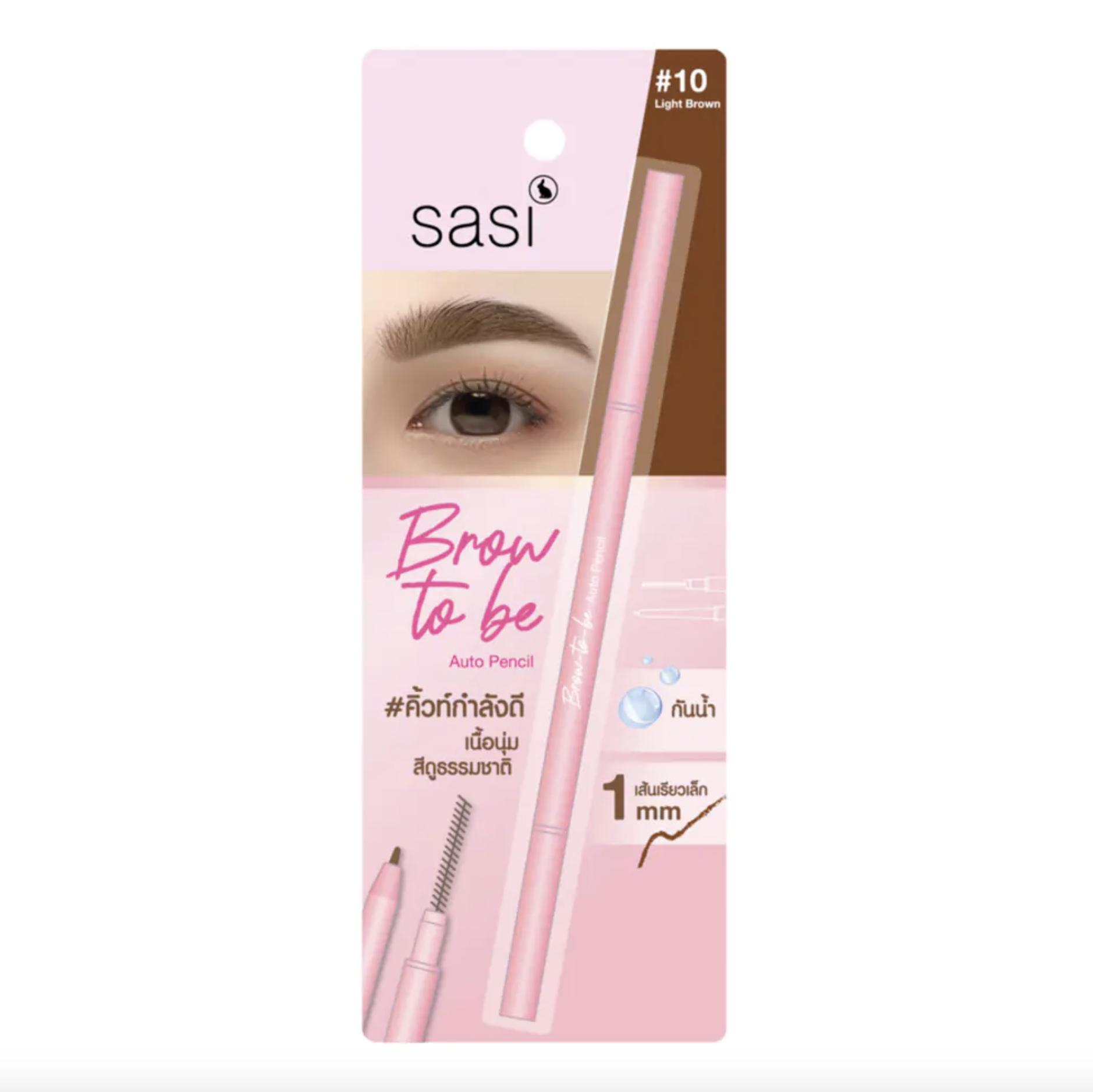 SASI Brow to be Auto Pencil