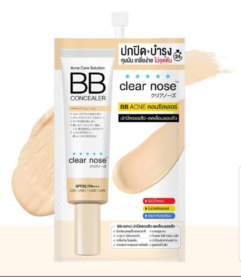Clear Nose Acne Care Solution BB concealer (ซอง)