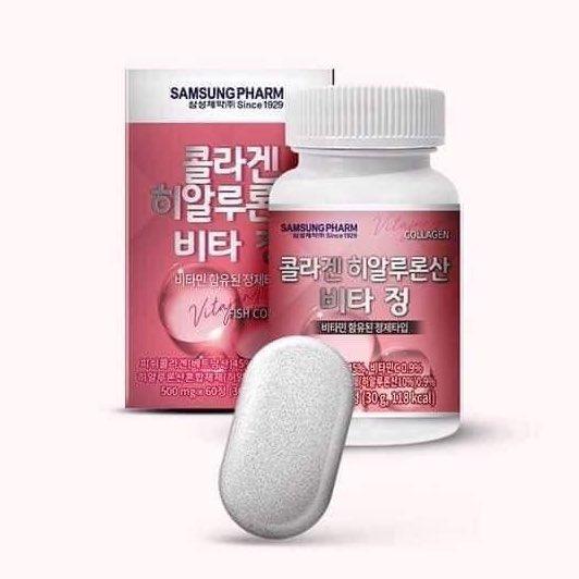 Samsung Pharm Fish Collagen 60 เม็ด